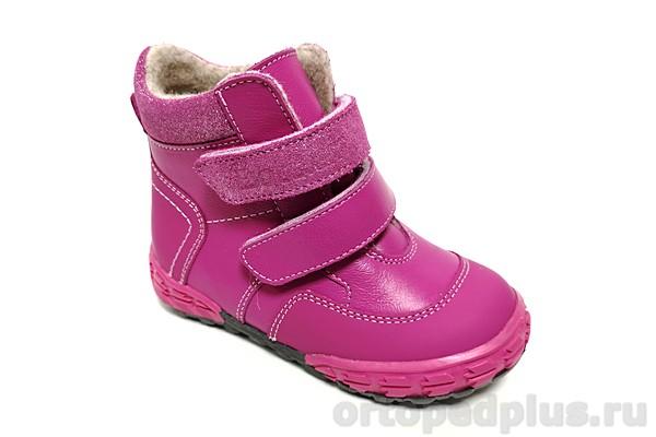 Ортопедическая обувь Ботинки BL-111-41 фуксия