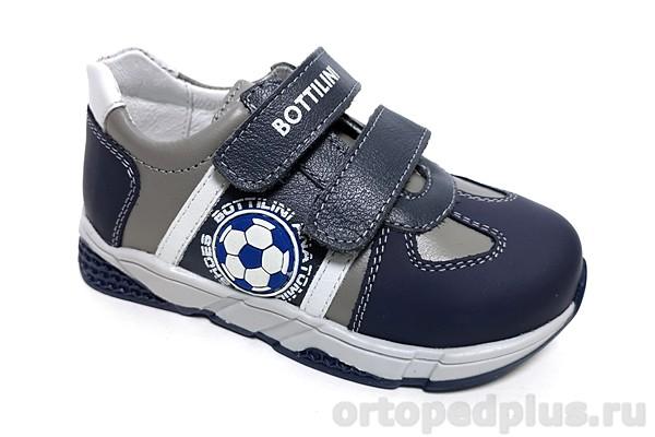 Ортопедическая обувь Кроссовки BL-218-2 джинс