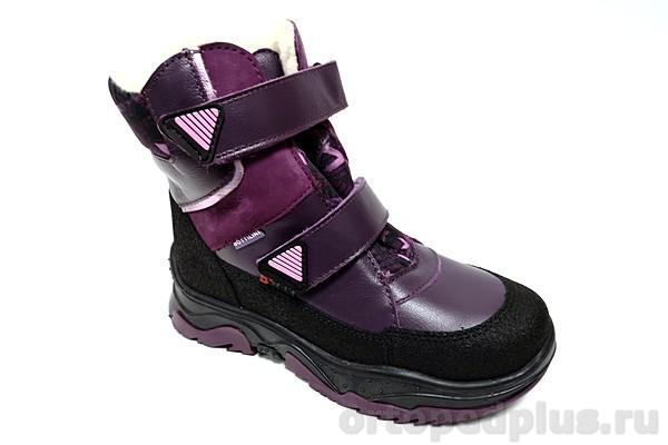 Ортопедическая обувь Ботинки BL-243-4 фиолетовый