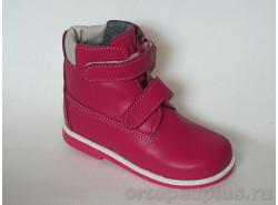 Ботинки Игореша розовый