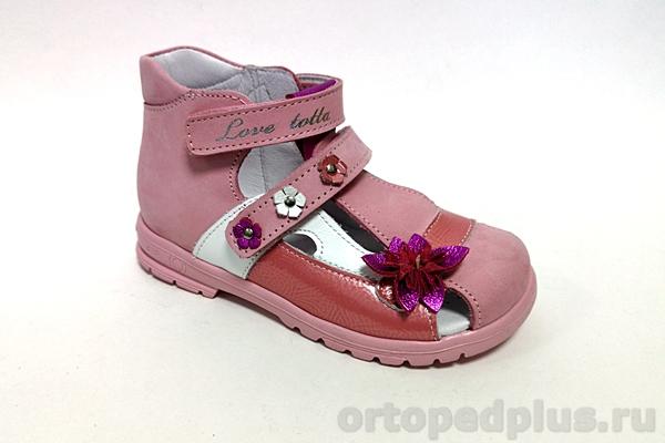 Ортопедическая обувь Сандалии МЕД1066 Д розовый/белый