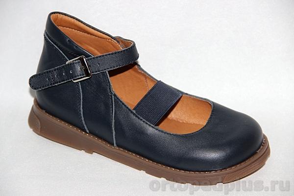 Ортопедическая обувь Туфли Метида синий