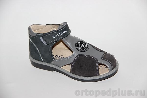 Ортопедическая обувь Сандалии SO-099-3 серый