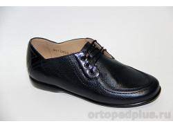 Туфли женские 3084 т.синий