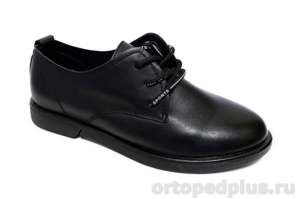 Комфортная обувь Туфли женские 8816-76 черный