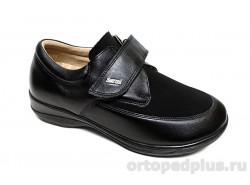 Туфли женские 103-08 черный