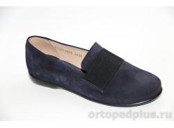 Туфли женские 3086 синий