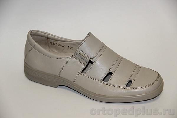 Комфортная обувь Туфли летние муж. 949 бежевый