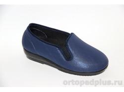Туфли текстильные MR 6069 синий