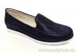 Туфли женские 3221 синий/серебро