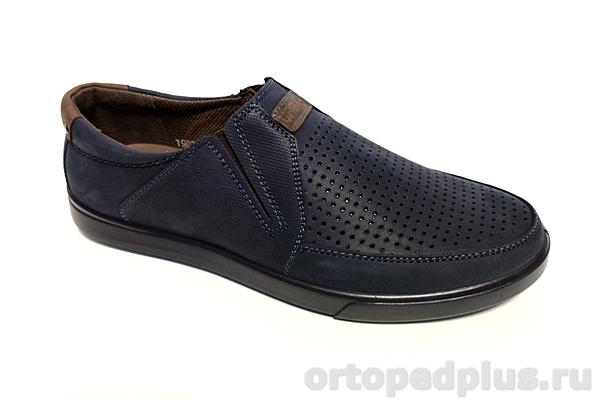 Комфортная обувь Туфли мужские 1011 синий