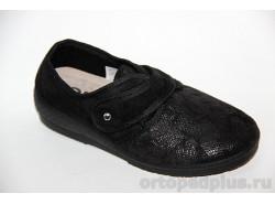Туфли текстильные MR 669 T17/Т44 черный