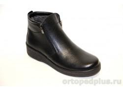 Ботинки муж 520 зимн.черный