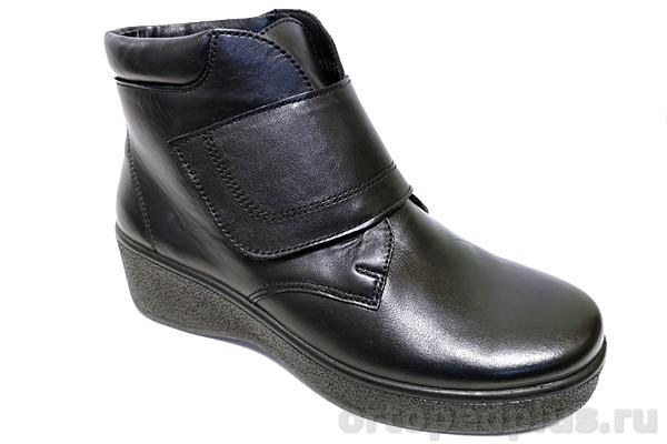 Комфортная обувь Ботинки женские 5615-5 черный