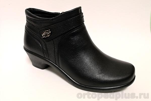 Комфортная обувь Сапоги женcкие 6110-2 черный