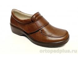 Туфли женские 681 рыжий