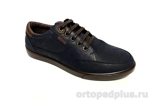 Комфортная обувь Туфли мужские 1012 синий/коричневый