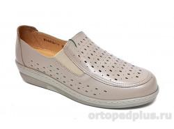 Женские туфли 814636-11 розовый