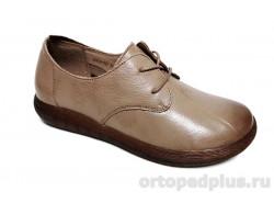Туфли жен. EH016-023 бежевый