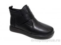Ботильены женские С005-010 черный