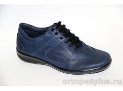 П/ботинки мужские 970 синий