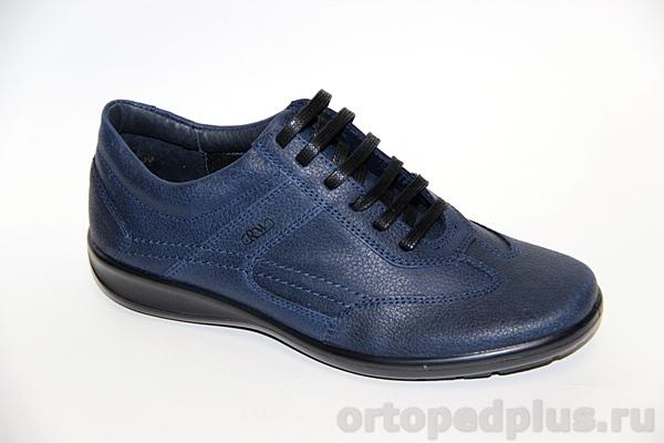 Комфортная обувь П/ботинки мужские 970 синий