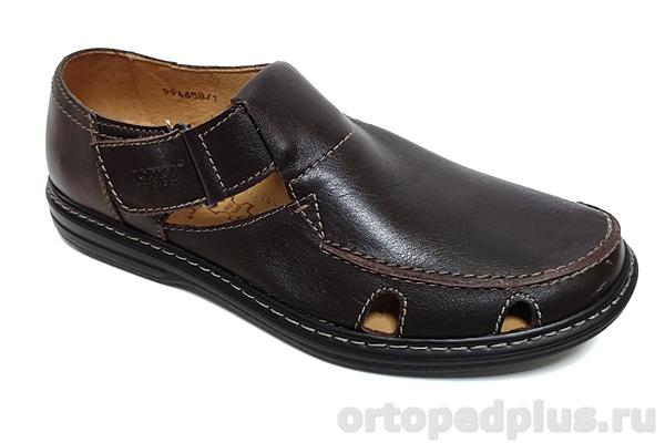 Комфортная обувь Туфли мужские 994658-1 коричневый