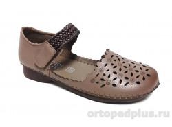 Туфли жен. CV133-010 коричневый