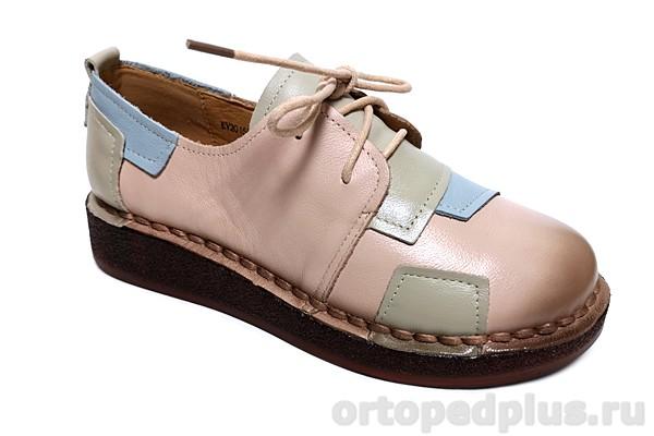 Комфортная обувь Туфли EV20158-02-337KK-21 розовый