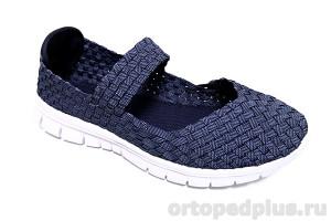 Туфли летние SMARTY-02 голубой