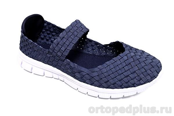 Комфортная обувь Туфли летние SMARTY-02 голубой