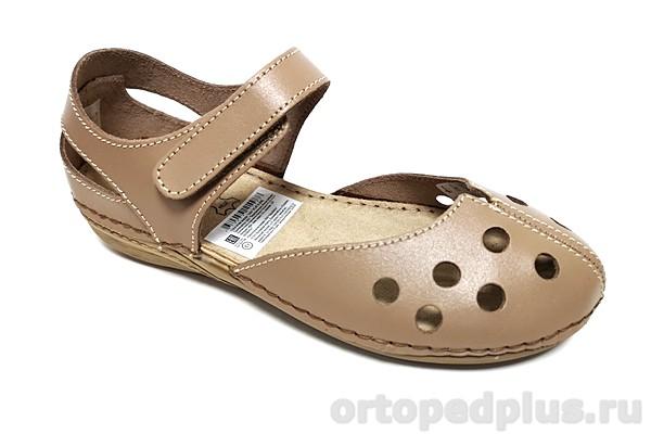 Комфортная обувь Туфли женские VC-4T Б песочный