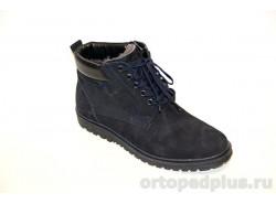 Ботинки мужские 08-10 ш СВ зимние синий