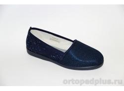 Туфли 196_20210_805 синий