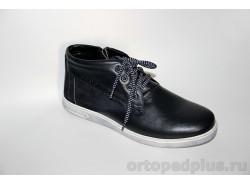Ботинки мужские 08-20 шн.м, CF синий