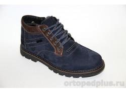Ботинки мужские 08-4 шм СВ синий