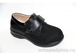 Туфли жен. 11010 черный