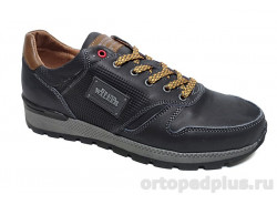 Туфли мужские 3075-ТАРЗАН серый