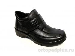 Ботинки женские 691-2 черный