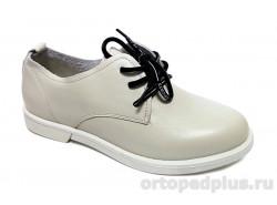 Туфли женские 8816-1-76 белый