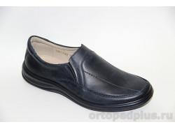 П/ботинки мужские 905 синий