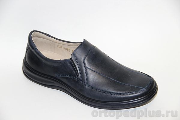 Комфортная обувь П/ботинки мужские 905 синий