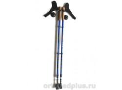 Трость для Скандин. ходьбы E0673 115-140 см.