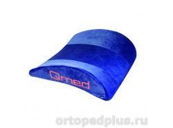 Подушка ортопедическая под спину DRQE3D LUMBAR SUPPORT