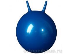 Гимнастический мяч 55 см. L2355b