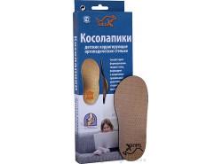 Стелька детские Косолапики 24К