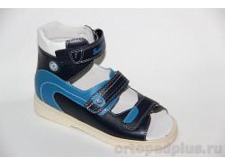 Сандалии 13-103 синий/т.синий