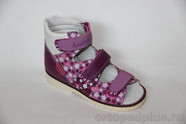 Ортопедическая обувь Сандалии 15-248S бел/фиолетов.