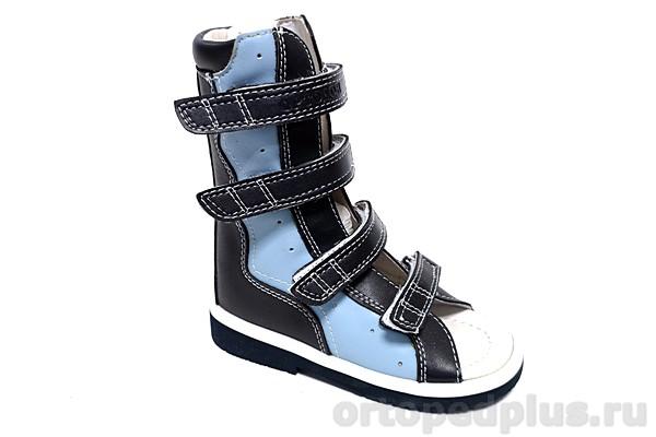 Ортопедическая обувь Сандалии 3003 т.синий/голубой