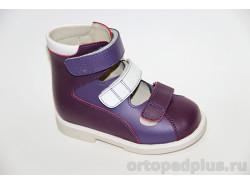 Туфли ОРТ-80А-007E 11HT т.фуксия/т.фиолет.белый